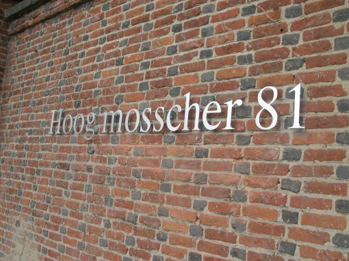 3D letters – Hoog mosscher